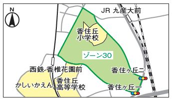 <strong>東区</strong>ゾーン30規制地図